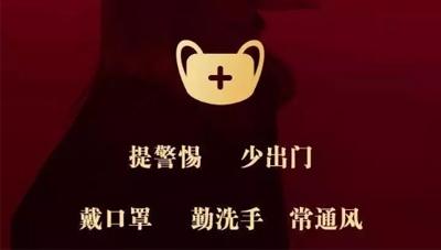 关于春节假期延长通知【壶中天园林景观】