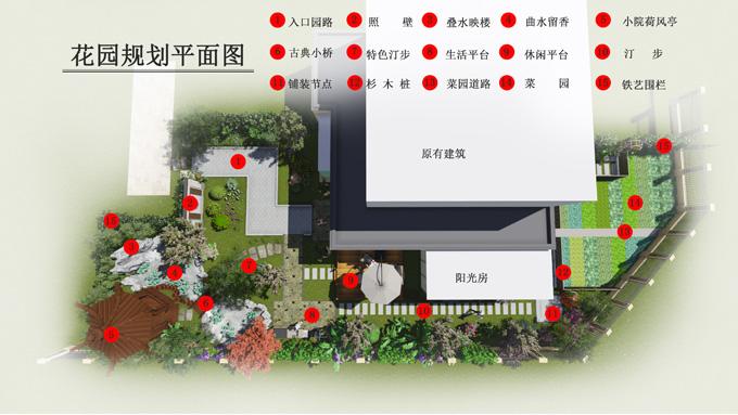 碧玺山庄景观设计