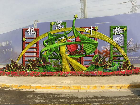 花卉园艺绿化
