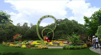 绿化养护施工园艺技术